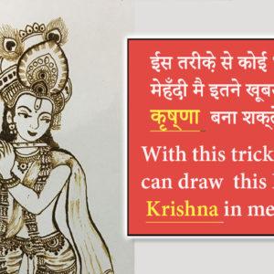 Tools – Krishna Tool