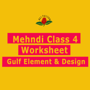 Mehendi Class 4 : Worksheet Gulf element