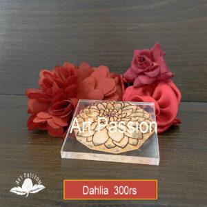 Tools – Dahlia realistic flower