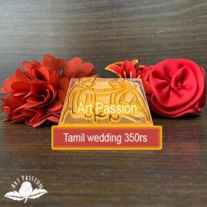 Tools – Tamil Wedding