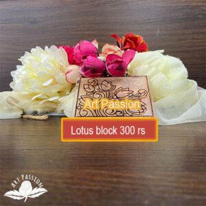 Tools – Lotus Block